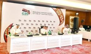 وزراء تجارة العشرين يجتمعون برئاسة ماجد القصبي