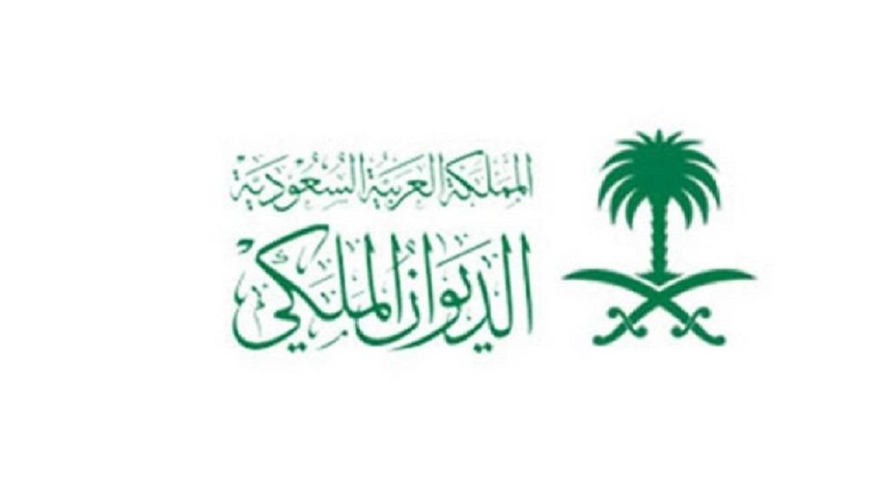 الديوان الملكي يُعلن وفاة الأمير عبدالعزيز بن عبدالله بن فيصل بن فرحان