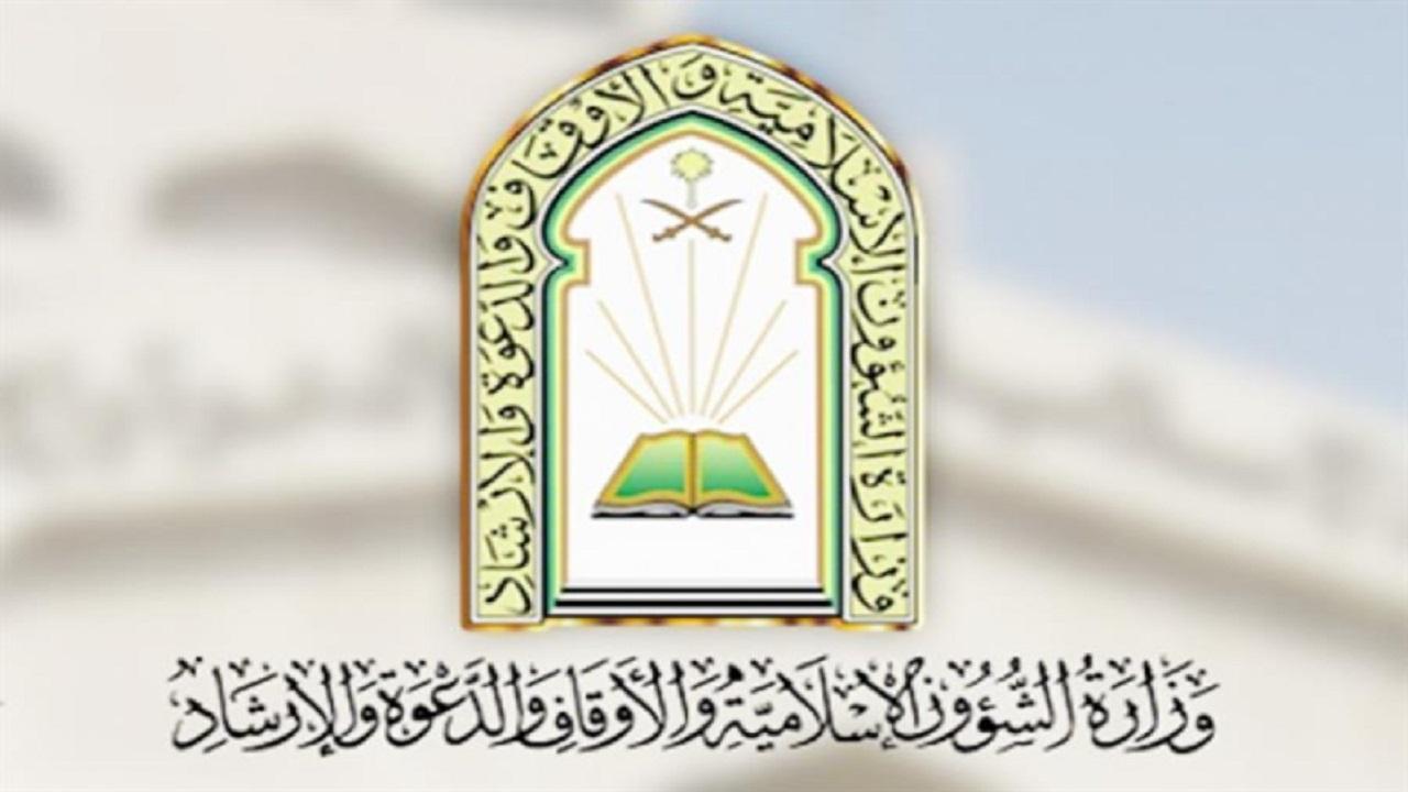 إعلان أسماء المرشحين على وظيفة مراقب مساجد بالشمالية