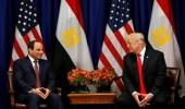 """"""" ترامب """" لـ """" السيسي """" : واشنطن ستواصل جهودها للتوصل إلى اتفاق بشأن سد النهضة"""