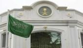 قنصلية المملكة فيمومباي تحذر المواطنين في كيرلا