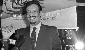 خادم الحرمين الشريفين في معرض الرياض بفرنسا قبل 34 عامًا (صورة)