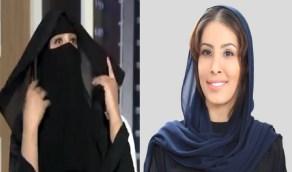 منيرة المشخص: نورا المطيري تشتم السعوديين