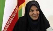 برلمانية إيرانية تُعلن إصابتها بفيروس كورونا
