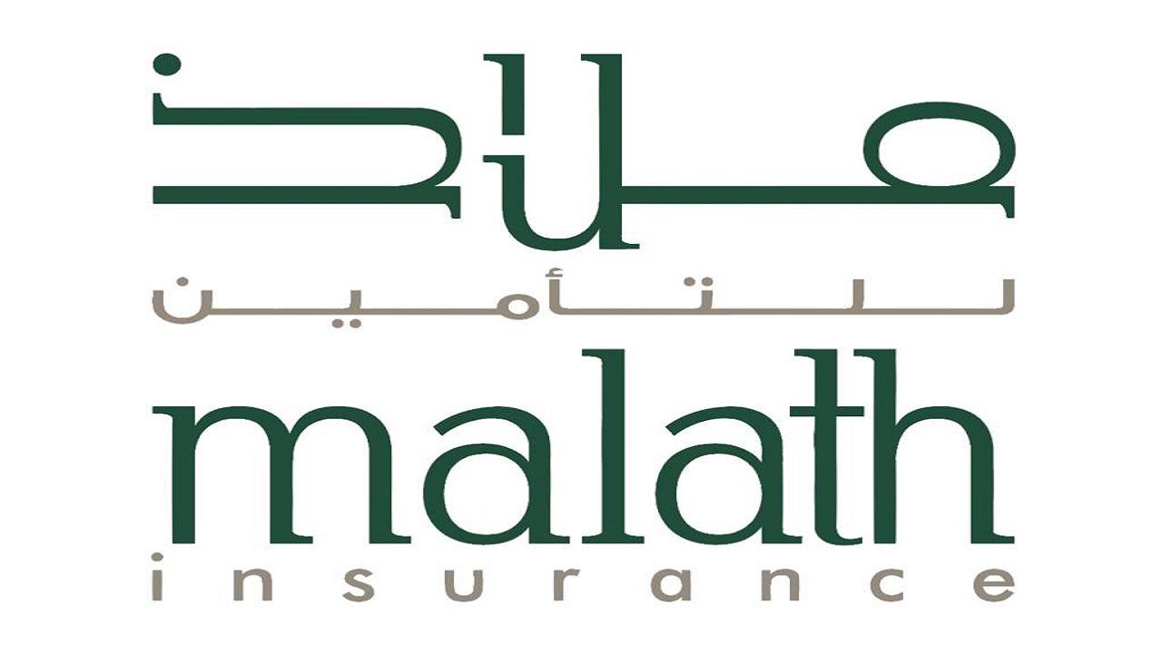 «ملاذ للتأمين» تطرح وظائف جديدة لحديثي التخرج وذوي الخبرة
