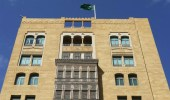 سفارة المملكة في لبنان تسيّر رحلتي طيران لعودة المواطنين من بيروت