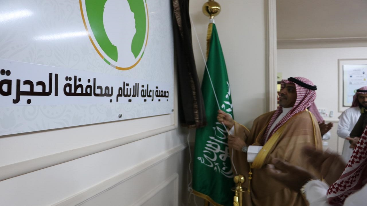 بالصور.. محافظ الحجرة يدشن مقر جمعية رعاية الأيتام بالمحافظه