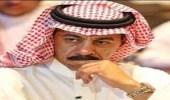 """بالفيديو.. صالح النعيمه يوجه رسالة لمشجعي الهلال: """" مثل ماشلنا كأس آسيا نشيل الكأسين """""""