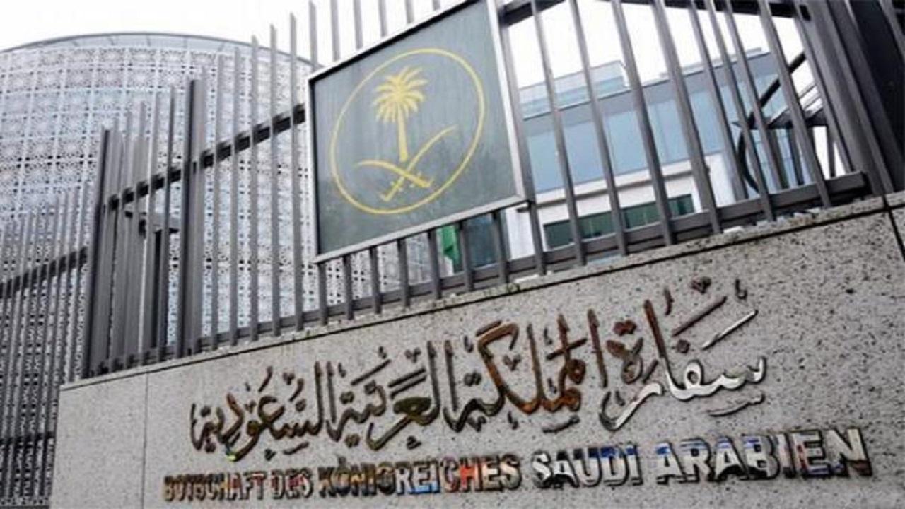 السفارة في فرنسا تطالب المواطنين بالتواصل للتنسيق مع الخطوط الناقلة