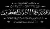 «ال مبارك» يفجعون بوفاة «محمد منصور»