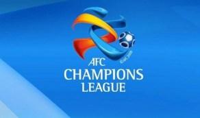 دوري ابطال آسيا « أغسطس » المقبل والكويت والبحرين مرشحتان لاستضافة البطولة