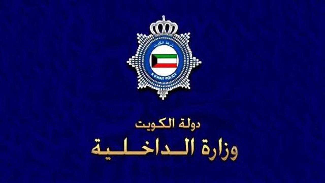 الكويت تتوعد بسجن وإبعاد الوافدين