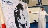 معلم قطري يربى الأطفال على تقديس تميم وتأييده في القضايا الدولية (فيديو)