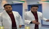 صحة الرياض توضح حقيقة اكتشاف حالة مصابة بكورونا في مستشفى بالخرج (فيديو)