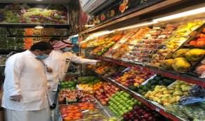 بالصور.. تكثيف الجولات التفتيشية على الأنشطة التجارية بالمدينة المنورة