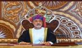 سلطان عمان يوجه بإنشاء صندوق الأمان الوظيفي بـ 10 ملايين