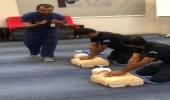الدفاع المدني بالقنفذة يقيم برنامج تدريب لمنسوبيه