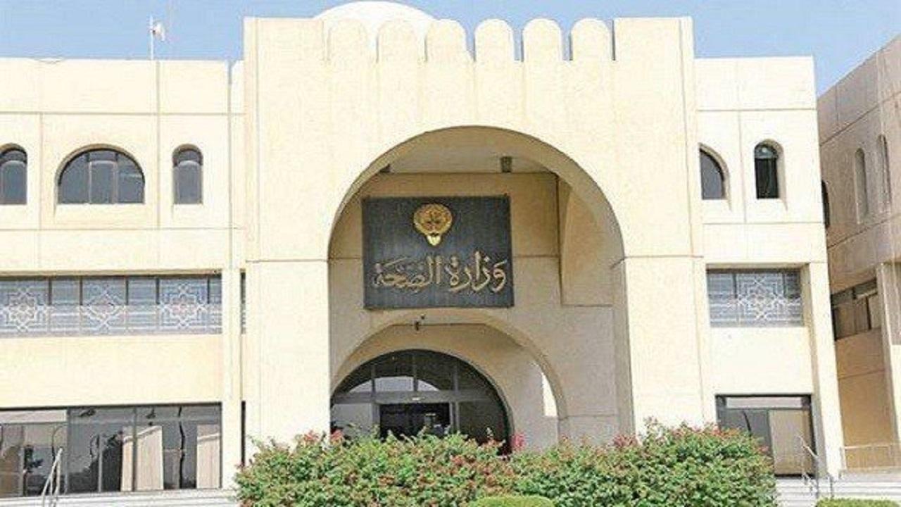 الكويت تسجل 8 إصابات جديدة بفيروس كورونا