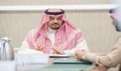 """سمو الأمير فيصل بن خالد بن سلطان يطلق مرکز """" رائد """" لريادة الأعمال في الحدود الشمالية"""