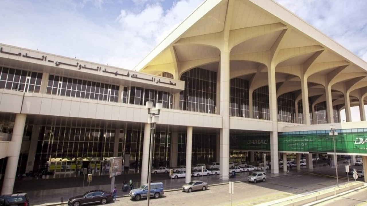 إعفاء أصحاب المركبات من أجرة الوقوف بمطار الملك فهد بعد قرار تعليق الرحلات