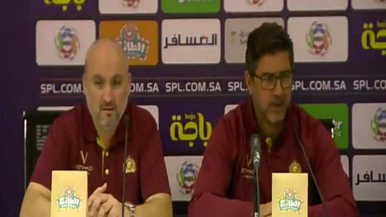 """بالفيديو.. فيتوريا تعليقا على رباعية النصر: """"اللاعبون لديهم عزيمة وتمسكوا بالخطة"""""""