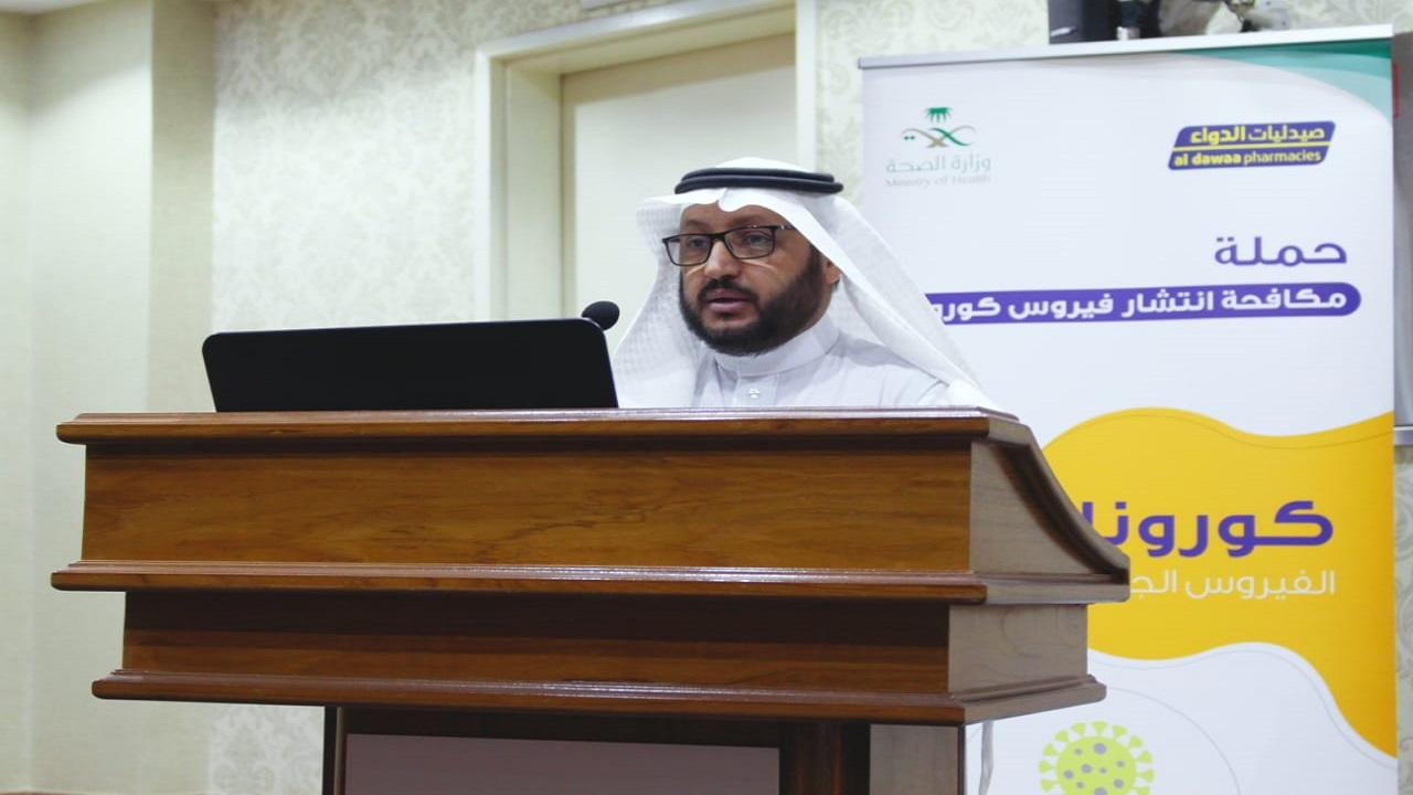 د. التويجري يؤكد على أهمية الوقاية في تعزيز الصحة العامة