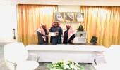 هايكنغ السعودية يمنح محافظ طريف العضوية الشرفية