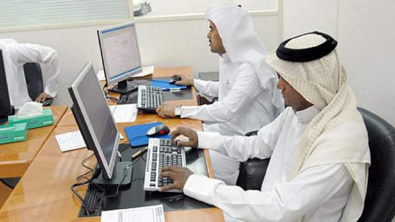 حقوق وواجبات الموظف والمنشأة حال العمل عن بُعد