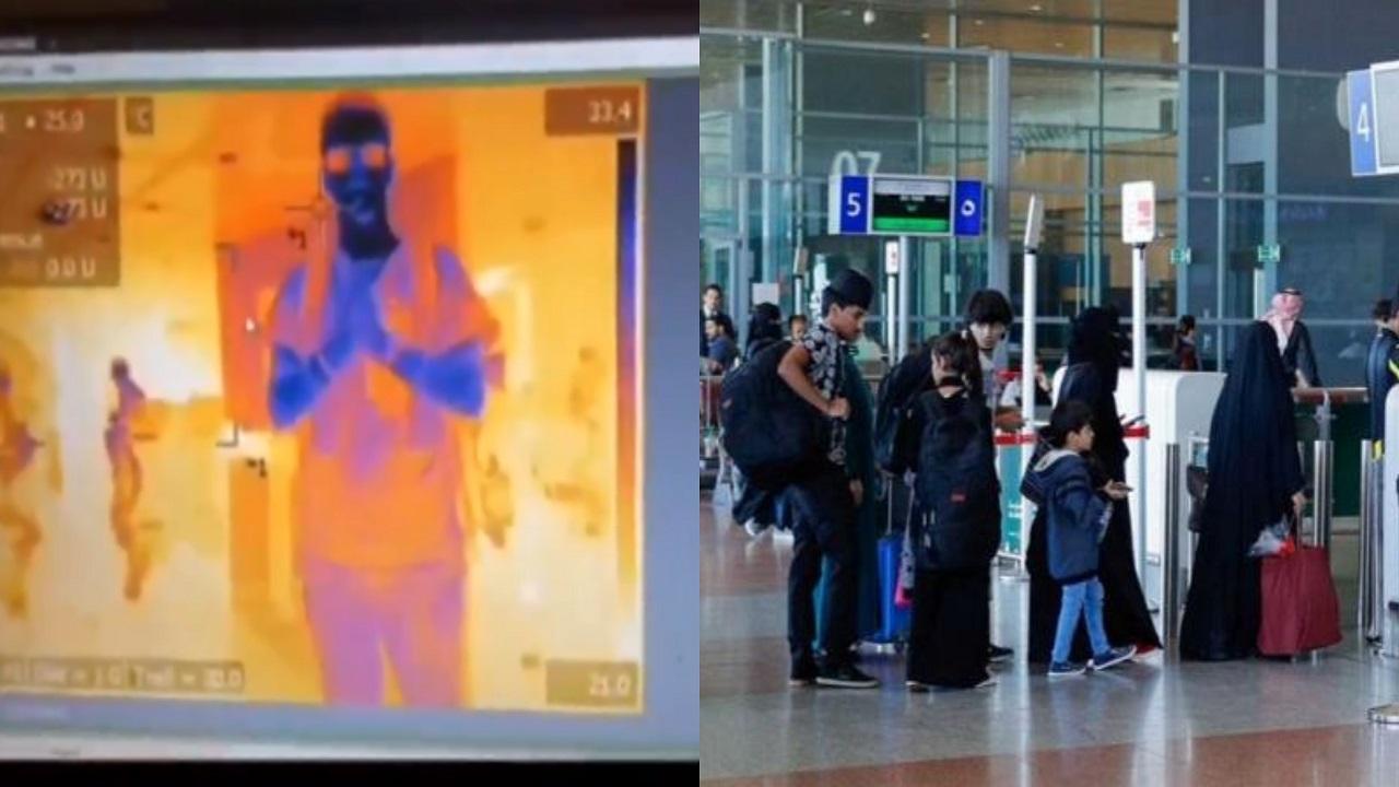 بالفيديو..كيفية رصد الكاميرات الحرارية في المطار لحالات الاشتباه بكورونا