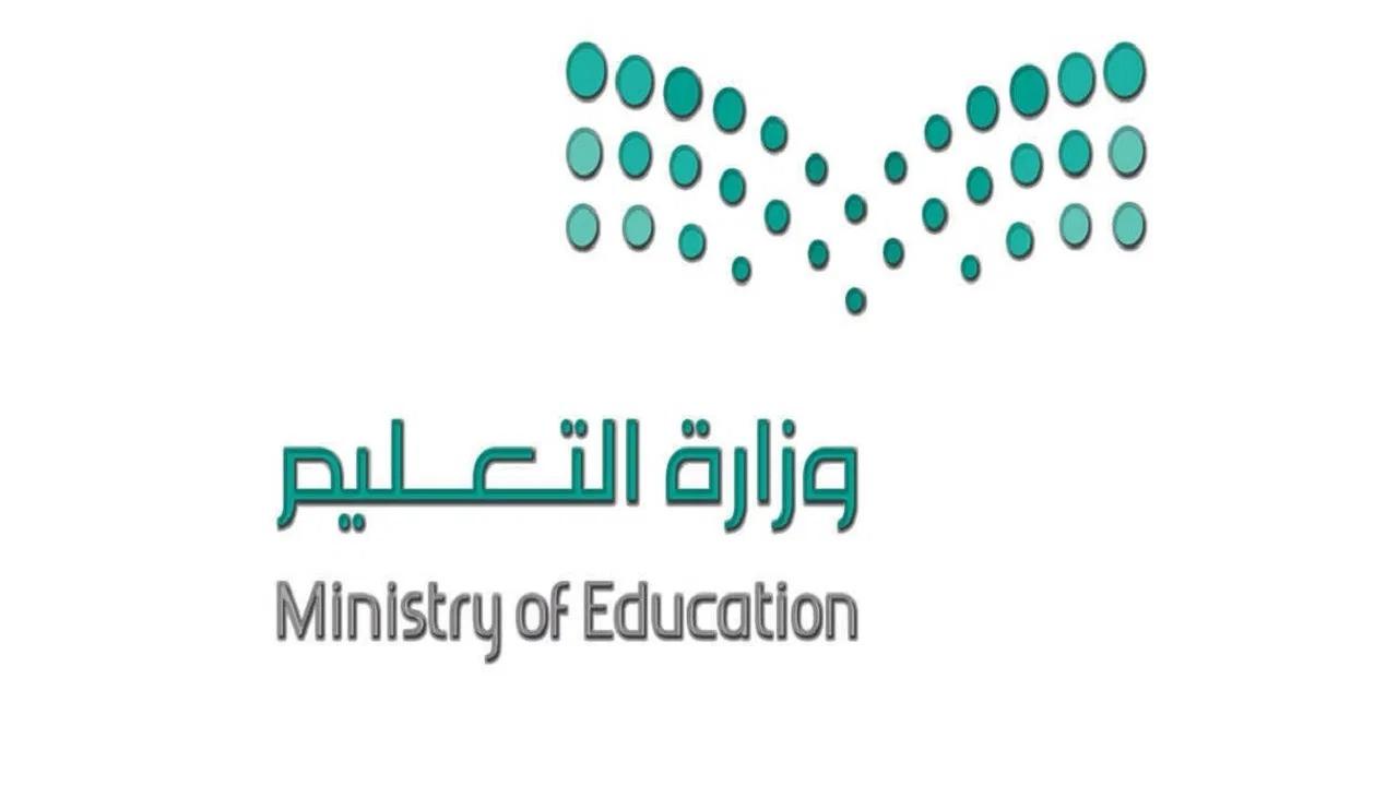 التعليم: سنوفر البدائل المناسبة لاستمرار التعليم عن بُعد