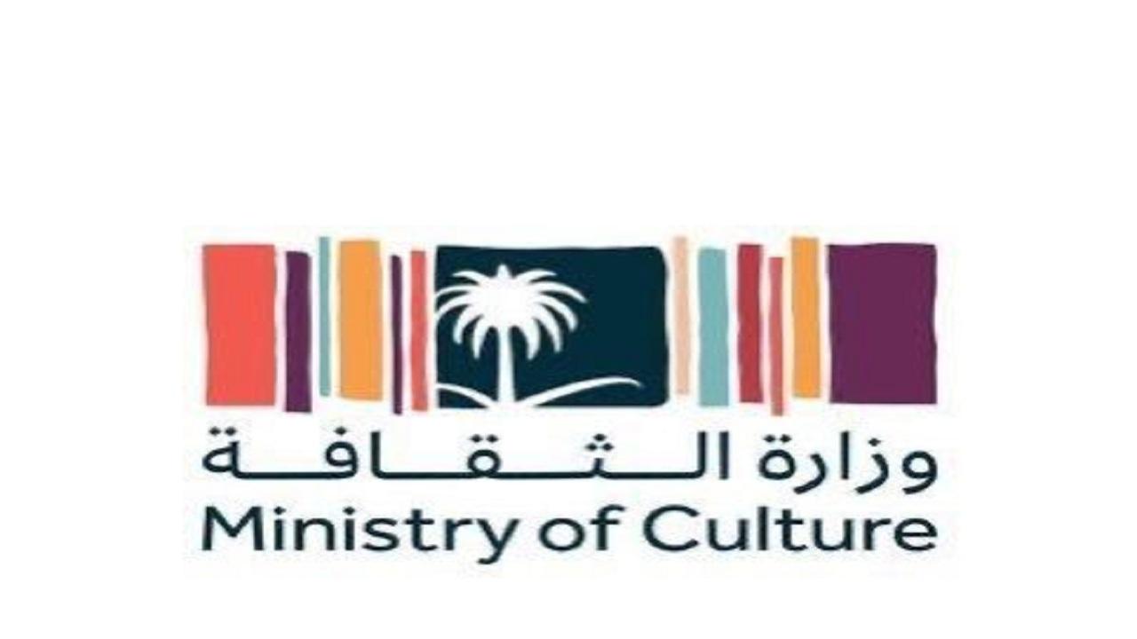 """وزارة الثقافة تؤجل فعالية """"الأعشى"""" حتى إشعار آخر"""