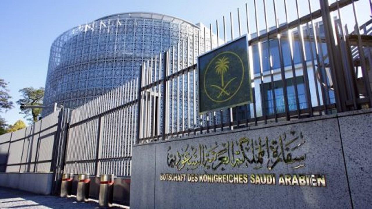 سفارة المملكة في الجزائر تدعو المواطنين للتواصل معها لترتيب عودتهم