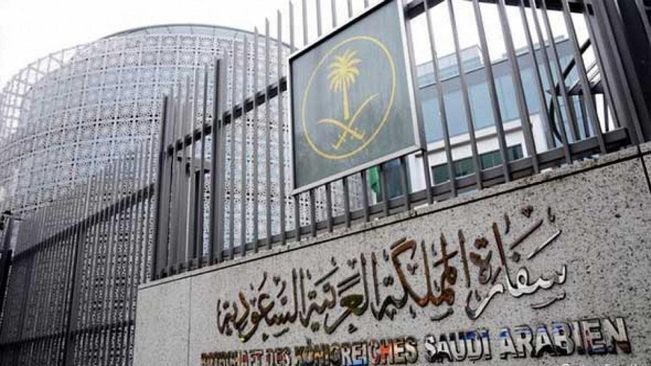 سفارة المملكة في أذربيجان تسيّر رحلة طيران لعودة المواطنين إلى الرياض