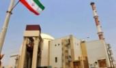 تفاصيل مثيرة عن موقعإجراء أول تفجير نووي بإيران