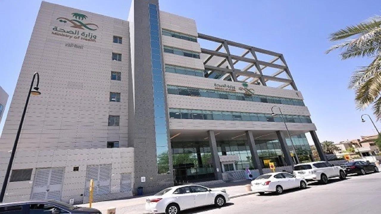 وزارة الصحة تعلن عن التقديم لفرص الابتعاث الخارجي 2020