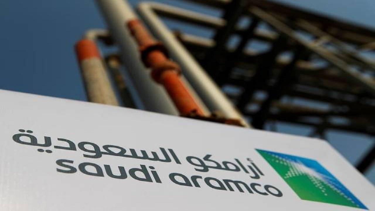 تعليق تداول سهم أرامكو بناء على طلب الشركة