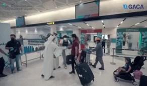 شاهد.. وصول أول رحلة داخلية استثنائية من جدة إلى الرياض