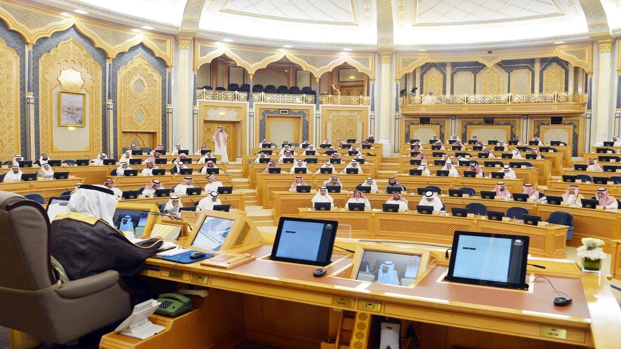 «الشورى» يُسقط مقترحًا بإضافة «التشهير» إلى عقوبات التحرش