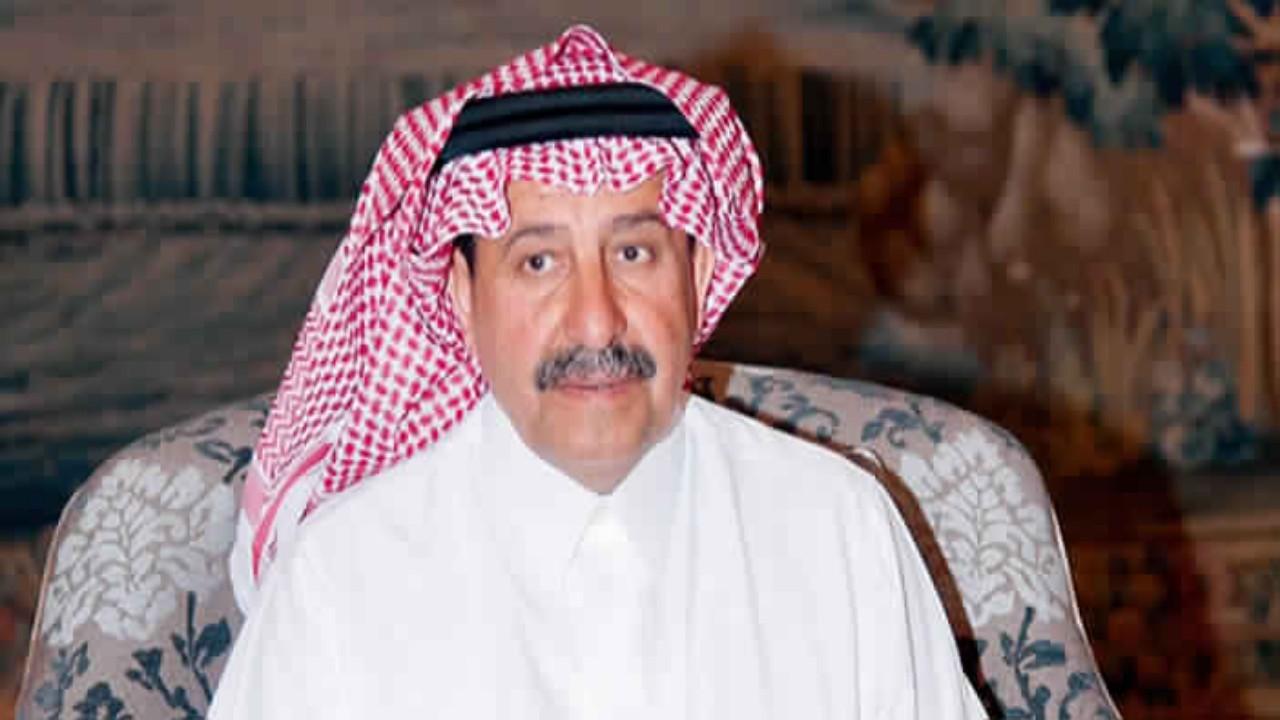 استقالة الأمير سلطان بن سعود الكبير من رئاسة شركة «المراعي»