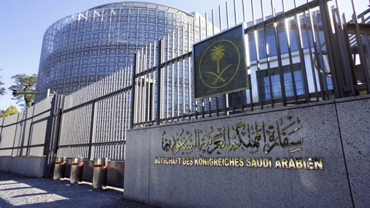 السفارة بهولندا تُخاطب المواطنين الراغبين في العودة للوطن