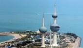 الكويت تُعلن عن بدء إجازة رسمية في البلاد حتى نهاية مارس