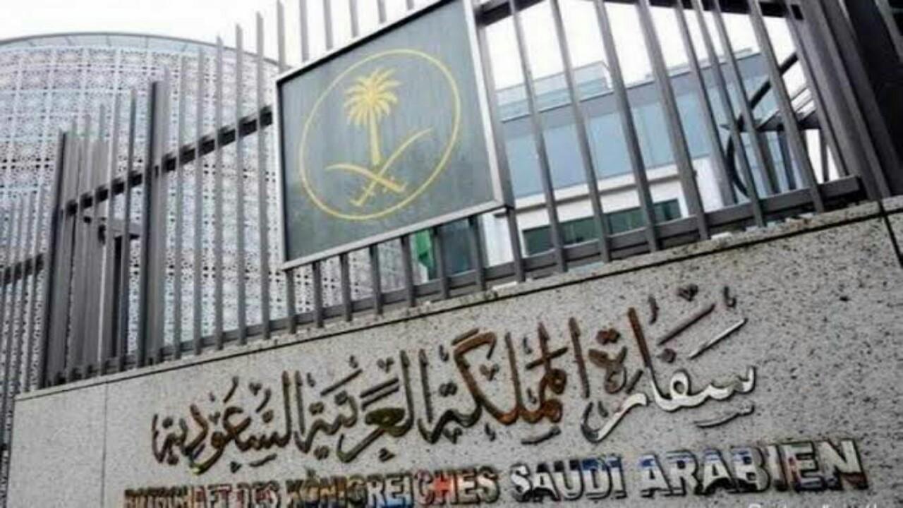 سفارة المملكة بالكويت توضحإمكانية عودة المواطنين عبر المنافذ البرية والجوية