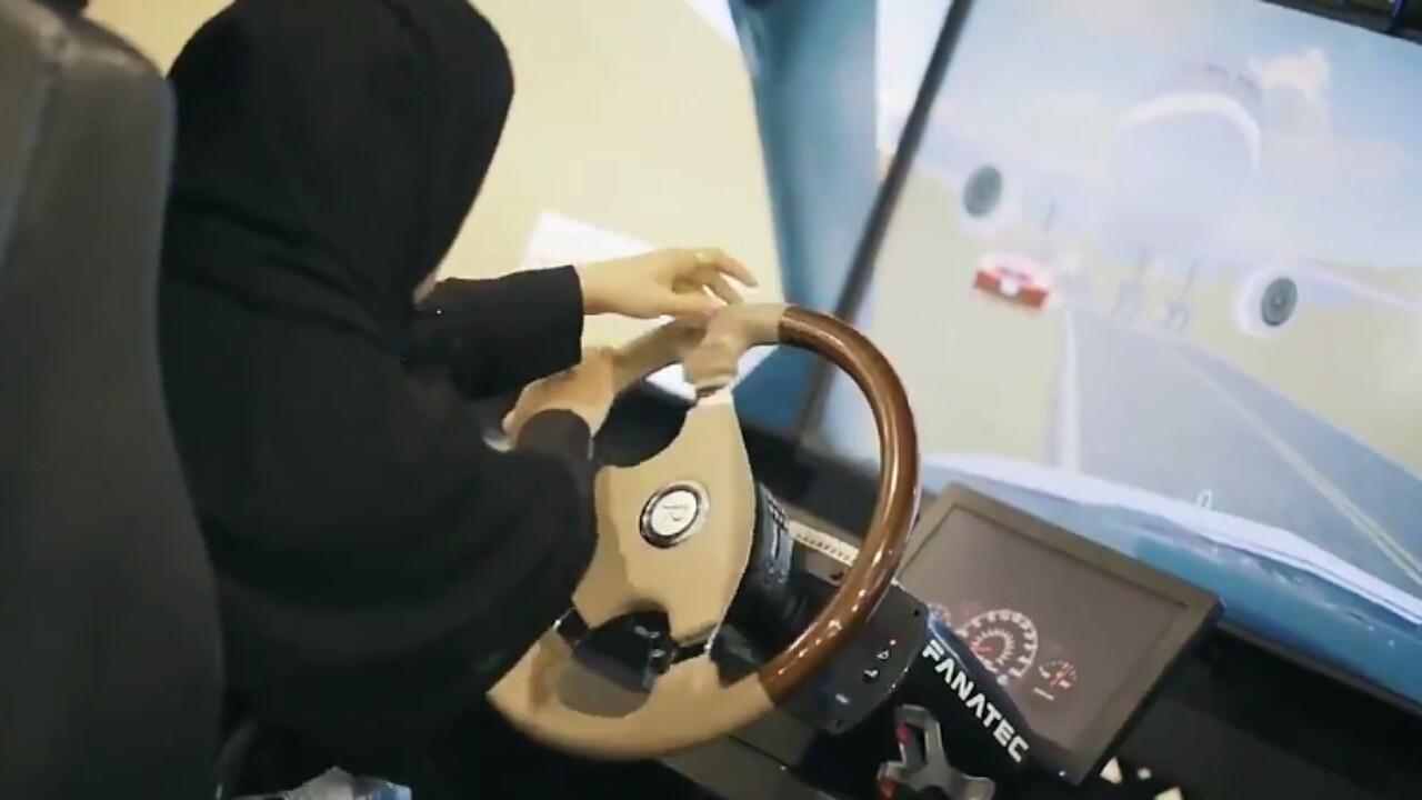 افتتاح أكبر أكاديمية نسائية لتعليم قيادة السيارات في الشرقية (فيديو)
