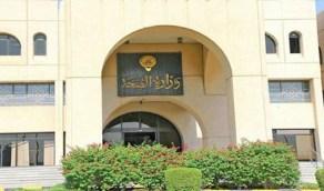 شفاء حالة واحدة جديدة من كورونا في الكويت