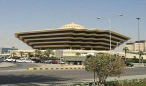 الداخلية: منع تجول كلي في الرياض و8 مدن أخرى