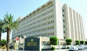 """وزارة العدل تقدم خدماتها لربع مليون مستفيد خلال 14 يوما عبر بوابة """"ناجز"""""""