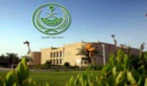 أمير القصيم يصدر قرارًا بتعديلات هيكلية بديوان الإمارة