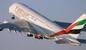 طيران الإمارات تزف بشرى للزوار والمقيمين
