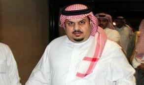 عبدالرحمن بن مساعد يكشف عن لاعب تمناه في الهلال