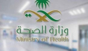 """""""الصحة"""" تسجل 61 حالة إصابة جديدة بفيروس كورونا"""